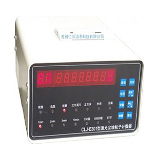 Laser dust particle counter